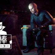 Switch版『Thief Simulator』が国内向けとして2020年12月3日から配信開始!