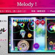 Nintendo Switch『東方スペルバブル』の「東方妖々夢アレンジパック」収録楽曲6曲 PV【クロスフェード】が公開!