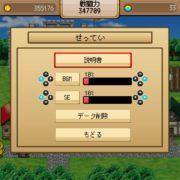 Switch版『ゆうしゃVSドラゴン』で最新アップデート:Ver.0.2が2020年12月10日から配信開始!