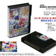 AES版『バンバンバスターズ BANG2 BUSTERS』の発売日が2021年1月28日(木)に決定!