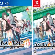 PS4&Switch用ソフト『AKIBA'S TRIP ファーストメモリー』の予約が開始!
