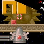 PS4&Switch用ソフト『アーケードアーカイブス クォース』が2021年1月21日から配信開始!