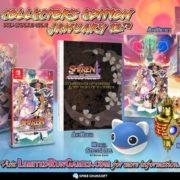 Switch版『不思議のダンジョン 風来のシレン5plus フォーチュンタワーと運命のダイス』のパッケージ版が海外向けとしてLimited Run Gamesから発売決定!