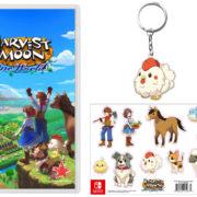 Switch版『Harvest Moon: One World』の予約受付がNintendo UKストアで開始!特典は「キーホルダー」と「ステッカーセット」