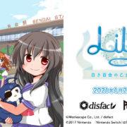 Switch用ソフト『Lily 白き百合の乙女たち S』の発売日が2021年1月21日に決定!