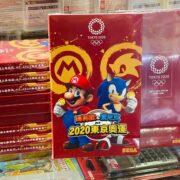 『マリオ&ソニック AT 東京2020オリンピック』のスリップケース付きのパッケージ版が香港で発売中!