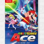 『マリオテニス エース』が中国本土向けとして2021年1月14日から配信開始!