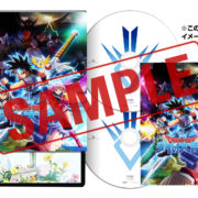 新アニメ『ドラゴンクエスト ダイの大冒険』のBlu-ray 第2巻が2021年4月30日(金)に発売決定!サントラの発売も