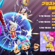 Switch用ソフト『Ninjala (ニンジャラ)』のDeveloper Diary #12が公開!