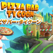 Switch用ソフト『Pizza Bar Tycoon – ピザバー・タイクーン』が2021年2月4日に配信決定!
