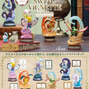 リーメントから『ポケットモンスター SWING VIGNETTE Collection』が2021年4月19日に発売決定!