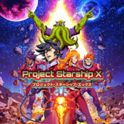 Switch版『Project Starship X』が国内向けとして2021年1月28日に配信決定!