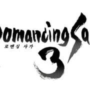 PS4&Switch HDリマスター版『ロマンシング サガ3』の韓国語版と繁体字中国語版が発売決定!