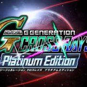 PS4&Switch用ソフト『SDガンダム ジージェネレーション クロスレイズ プレミアムGサウンドエディション』の各ストアでの販売が3月24日(水) 23:59をもって終了になることが発表!