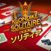 Switch用ソフト『Klondike Solitaire – ソリティア』が国内向けとして2021年1月7日から配信開始!