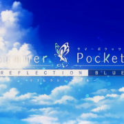 Switch版『Summer Pockets REFLECTION BLUE』が2021年夏に発売決定!
