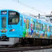 『スーパー・ニンテンドー・ワールド』の人気キャラが描かれた新ラッピング列車が2021年1月27日からJRゆめ咲線と大阪環状線で運行開始