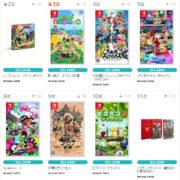 【TSUTAYA ゲームランキング】2021年1月18日~1月24日のランキングが公開!