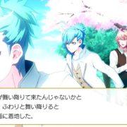 『うたの☆プリンスさまっ♪ Debut for Nintendo Switch』のプレイ動画「藍&那月&翔編」「カミュ&セシル編」が公開!
