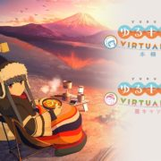 PS4&Switch&PC&iOS,Android用ソフト『ゆるキャン△ VIRTUAL CAMP』の配信時期が決定!PV 第二弾も公開