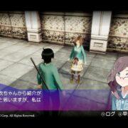 PS4&Switch用ソフト『AKIBA'S TRIP ファーストメモリー』のキャラムービー「主人公ver.」「森泉鈴ver.」が公開!