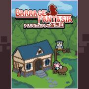 Switch&Steam用ソフト『BARRAGE FANTASIA』が2021年3月に発売決定!