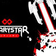 Switch版『バイナリースターインフィニティ』が2021年2月4日から配信開始!