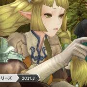 Switch版『CARAVAN STORIES (キャラバンストーリーズ)』のリリース時期が2021年3月に決定!