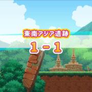 「CLOUDsPLAYChannel Vol19」が公開!