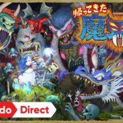 Switch用ソフト『帰ってきた 魔界村』のNintendo Direct紹介映像が公開!