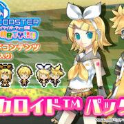 Switch用ソフト『グルーヴコースター ワイワイパーティー!!!!』で新DLC「ボーカロイドパック5」が2021年2月18日から配信開始!