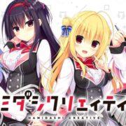 PS4&Switch版『ハミダシクリエイティブ』が2021年6月24日に発売決定!