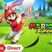 Switch用ソフト『マリオゴルフ スーパーラッシュ』が2021年6月25日に発売決定!