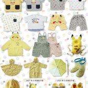 ポケモン公式ベビーブランド『モンポケ』から3歳頃まで着用可能なアパレルのコレクション「monpoké 2021 SPRING/SUMMER」が販売決定!
