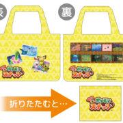 『New ポケモンスナップ』のノジマオンラインオリジナル特典が「ポケモンスナップエコバック」に決定!