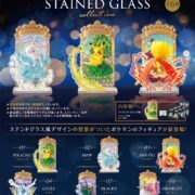 『Pokémon STAINED GLASS Collection』の発売日が2021年2月22日から2月27日に変更されることが発表!