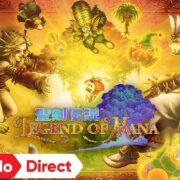 PS4&Switch版『聖剣伝説 Legend of Mana』が2021年6月24日に発売決定!パッケージ版も予約開始