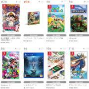 【TSUTAYA ゲームランキング】2021年2月15日~2月21日のランキングが公開!