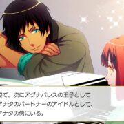 『うたの☆プリンスさまっ♪ Debut for Nintendo Switch』のプレイ動画「セシル編」が公開!