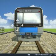 Switch用ソフト『A列車で行こう はじまる観光計画』でパッチVer.1.0.3が2021年3月23日から配信開始!