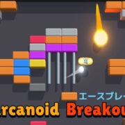 Switch用ソフト『Arcanoid Breakout』が国内向けとして2021年3月18日に配信決定!