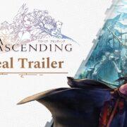 PS4&PS5&Xbox One&Xbox Series&Switch&PC用ソフト『Astria Ascending』が2021年に発売決定!