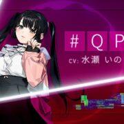 PS4&Switch用ソフト『Caligula2』のミュージックトレーラー「#QP編」が公開!
