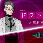 PS4&Switch用ソフト『Caligula2』のミュージックトレーラー「ドクトル編」が公開!