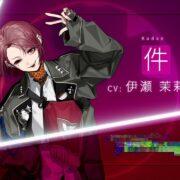PS4&Switch用ソフト『Caligula2』のミュージックトレーラー「クランケ編」が公開!
