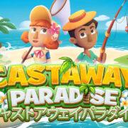 Switch版『Castaway Paradise』が国内向けとして2021年5月20日に発売決定!