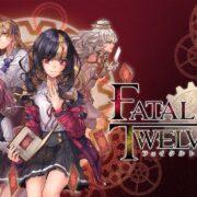 Switch版『Fatal Twelve』が2021年春に発売決定!
