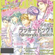 『ラッキードッグ1 Nintendo Switch』がSwitch向けとして発売決定!