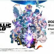 『METALLIC CHILD』のCMが公開!