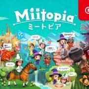 Switch版『ミートピア』の体験版が2021年4月28日から配信開始!テレビCMも公開